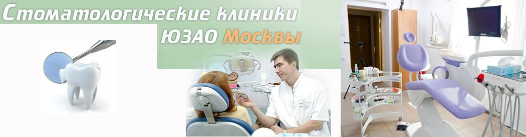 zdorovyezubki.ru